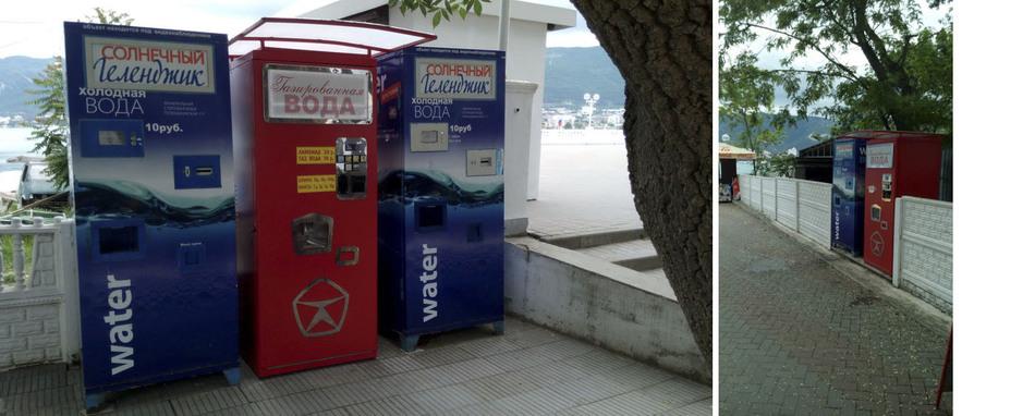 Автоматы по продаже газированных напитков на курортах Краснодарского края